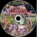 【45】 CD写真集「...