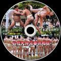 【46】 CD写真集「...