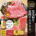 牛肉 黒毛和牛 和牛   ギフト 送料無料 すき焼き 割り下付 A5等級   バラ  800g (4...