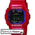 製品名:GWX-5600C-4JFJANコード:4971850913566本体サイズ(高さ×幅×奥行...