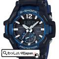 カシオ Gショック ジーショック CASIO G-SHOCK グラビティマスター ブラック ブルー ...