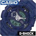 【型番】CASIO-GA-110HT-2AJF【ケース】材質:樹脂 サイズ:約径51mm重さ約:72...