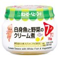 キューピー ベビーフード 白身魚と野菜のクリーム煮 (70g) 7ヵ月頃から ベビーフード 瓶 JA...