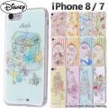 iphone7 ケース ディ...
