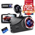 ●商品名:暗視ドライブレコーダー  ●仕様 液晶サイズ:4.0インチ レンズ:170°広角 解像度:...