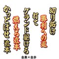 阪神タイガース近本 ...