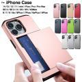 iPhoneX iPhoneXS iPh...