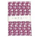 日本手ぬぐい 03 桜(大) てぬぐい 手拭い 小紋柄 和手拭い