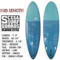 サーフボード ミッドレングス 7'0 ファンボード ブルー フィン付属 サーフィン SCELL