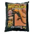 100%天然の砂なので生体にも安心・安全「エキゾ テラ デザートサンド レッド」は、砂漠地帯に棲息す...