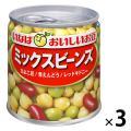 ガルバンゾ・マローファットピース・レッドキドニー3種の豆をホクホク食感のドライパックにしました。サラ...