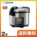 NS-QC36-XA 象印 業務用厨房機器 極め炊き 業務用マイコン炊飯ジャー 容量:1.5〜3.6...