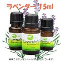 ■ 学名:Lavandula angustifolia ■ 科名:シソ科 ■ 抽出部位:頭花 ■ 抽...