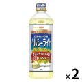 日清キャノーラ油ヘルシーライト 900g 日清オイリオ 1セット(2本入)
