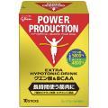 パワープロダクション クエン酸&BCAAドリンク 1箱(12.4g×10袋) 江崎グリコ アミノ酸飲...