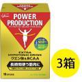 パワープロダクション クエン酸&BCAAドリンク 3箱(12.4g×30袋) 江崎グリコ アミノ酸飲...