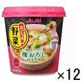 アサヒグループ食品 おどろき野菜 梅おろし 12個