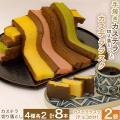 ■お礼品詳細  ・提供元:ベアーフーズ水産食品センター  ■お申し込み・配送・その他  ・発送時期:...