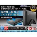 3.5インチのHDDを簡単に取り付け、パソコンでデータのやりとりを行うことができるハードディスクケー...