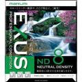 EXUS ND 8 帯電防止 撥水 防汚 シャッタースピードを8倍遅く 光量1/8 絞り相当3段
