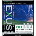 EXUS ND 1000 帯電防止 撥水 防汚  シャッタースピードを1000倍遅く 光量1/100...