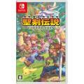 スクウェア・エニックス 聖剣伝説コレクション 【Nintendo Switchゲームソフト】