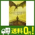ゲーム・オブ・スローンズ 第五章: 竜との舞踏 DVDセット(5枚組)