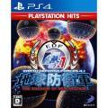 地球防衛軍4.1 THE SHADOW OF NEW DESPAIR PlayStation Hit...