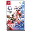 東京2020オリンピック The Official Video Game Nintendo Swit...