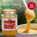 山田養蜂場 マヌカ蜂蜜 MG250+(クリームタイプ) <200g>