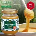 山田養蜂場 マヌカ蜂蜜 MG100+(クリームタイプ) <100g>