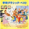4115071508(KICG-464/5) 口笛吹きと犬/「ペール・ギュント」第1組曲〜朝の気分(...