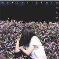 4119031297(COCA-17637) ばけもの(NHKドラマ10「ミストレス〜女たちの秘密〜...