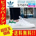 ブランド紹介 adidas アディダス adidas originals(アディダス オリジナルス)...