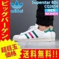 【ブランド名】 adidas / アディダス  【MODEL】 Superstar 80s / スー...