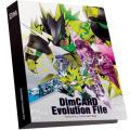 バイタルブレス デジタルモンスター DimCARD Evolution File 454966071...