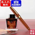 セーラー SAILOR 万年筆 FP 限定パッケージ プロフェッショナルギア 金/銀 21金・大型 ...