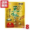 (メール便全国送料無料)春日井 豆極み 絶品のり塩味 8入 (グリーン豆)(ポイント消化)
