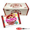 チョコケーキ 1箱10袋入 2021 母の日 プレゼント 花以外 実用的 チョコ プチギフト スイー...