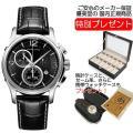 ハミルトン 腕時計 HA...