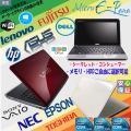シークレット Core i3 i5 i7 コンシューマー ノートパソコン 13.3〜15.6インチ ...