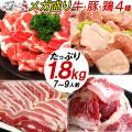 牛カルビ・豚バラ・鶏ももの3種と万能ダレ2本のセット  牛バラ肉は、焼肉やさんでいうカルビです。 ジ...