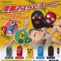 TAMA-KYU 覆面マスク ...
