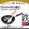 中華鍋 炒め鍋 27cm ...