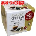 CAFFITALY コーヒー力...