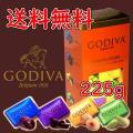 【送料無料】ゴディバ ナポリタン 225g 【クリックポスト】 GODIVA