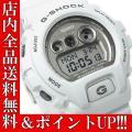G-SHOCK カシオ 腕時計 CASIO Gショック メンズ ブリザードホワイト GD-X6900...