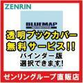 ゼンリン土地情報地図 ブルーマップ 大阪府 堺市北区 発行年月201804 27146040C