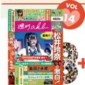 週刊AKB DVD Vol.14 ...