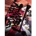 銀魂. 3(完全生産限定版) (DVD) 新品
